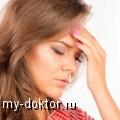 Причины гормональных сбоев у женщин и мужчин - MY-DOKTOR.RU