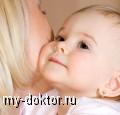 Приучаем ребенка к гигиене на даче - MY-DOKTOR.RU