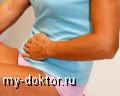 Признаки, причины и последствия внематочной беременности - MY-DOKTOR.RU