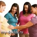 Пробка у беременных женщин, ее значение и как не пропустить ее выход - MY-DOKTOR.RU