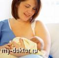 Проблемы при грудном вскармливании и их решение - MY-DOKTOR.RU
