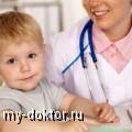 Профилактика. Вопросы реабилитологу (вопрос-ответ) - MY-DOKTOR.RU