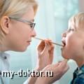 Профилактика болезней. Вопросы реабилитологу (вопрос-ответ) - MY-DOKTOR.RU