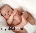 Профилактика и лечение пеленочного дерматита - MY-DOKTOR.RU