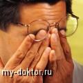 Профилактика истинной дальнозоркости - MY-DOKTOR.RU