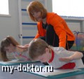 Профилактика сколиоза у детей - MY-DOKTOR.RU