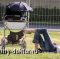 Прогулка с комфортом - выбор детской коляски - MY-DOKTOR.RU