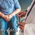 Простатит и простатодиния: Симптомы и лечение - MY-DOKTOR.RU