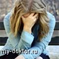 ����������� ������������ � ����������� ���� - MY-DOKTOR.RU