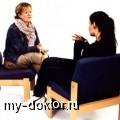 Психологическая помощь в Москве - MY-DOKTOR.RU