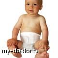 Пупочная грыжа у малыша: симптомы и лечение - MY-DOKTOR.RU