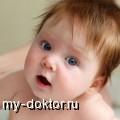 Рахит у детей - MY-DOKTOR.RU