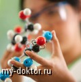 Рак - профилактика заболевания - MY-DOKTOR.RU