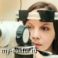 Раннее распознавание ревматизма, гепатита, сахарного диабета - MY-DOKTOR.RU