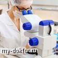 ������������ ��������� ���������: ������������ ������ - MY-DOKTOR.RU