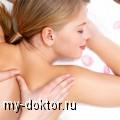 Различные способы лечения заболеваний позвоночника - MY-DOKTOR.RU