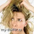 Решение проблемы секущихся волос - MY-DOKTOR.RU