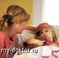 Респираторно-синцитиальная инфекция - MY-DOKTOR.RU