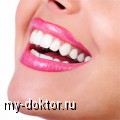 Реставрация зубов: назначение и виды - MY-DOKTOR.RU
