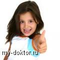 Реставрация зубов в детской стоматологии Липецка - MY-DOKTOR.RU