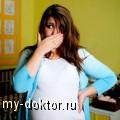 Ринит беременных - MY-DOKTOR.RU