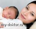 Роды в Германии или лечение в Израиле - MY-DOKTOR.RU