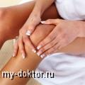 Румалон купить в интернет-аптеке - MY-DOKTOR.RU