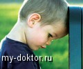 Шишка на голове у малыша - MY-DOKTOR.RU