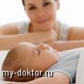 Шпаргалка для молодой мамы (вопрос-ответ) - рекомендации педиатра - MY-DOKTOR.RU