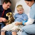 Сахарный диабет у малыша - MY-DOKTOR.RU