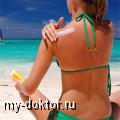 Секреты сохранения загара - MY-DOKTOR.RU