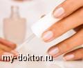 Секреты ухода за ногтями - MY-DOKTOR.RU