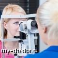 Симптомы и причины астигматизма. Методы лечения - MY-DOKTOR.RU