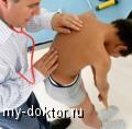 Сколиоз – искривление позвоночника - MY-DOKTOR.RU