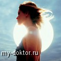 Соло солнца. Гелиотерапия - MY-DOKTOR.RU