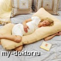 Сон при вынашивании ребенка - MY-DOKTOR.RU