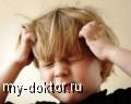 ���������� ����� - MY-DOKTOR.RU