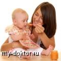 Советы диетолога (вопрос-ответ) - MY-DOKTOR.RU