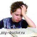 Советы психоаналитика (вопрос-ответ) - MY-DOKTOR.RU