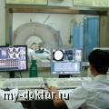 Современные методы диагностики остеопороза - MY-DOKTOR.RU