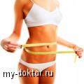Современные способы лечения ожирения - MY-DOKTOR.RU