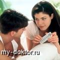 Современные средства контрацепции - MY-DOKTOR.RU