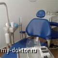 """Союз стоматологической компании """"A-Dec"""" и """"Дентекс"""" - MY-DOKTOR.RU"""