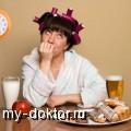 Способы и методы обмануть аппетит - MY-DOKTOR.RU