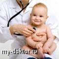 Спроси у педиатра (вопрос-ответ) - MY-DOKTOR.RU