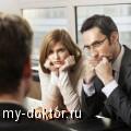 Спросим у психолога (вопрос-ответ) - MY-DOKTOR.RU