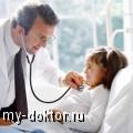 Спросите у педиатра (вопрос-ответ) - MY-DOKTOR.RU