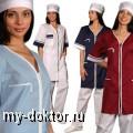Стильная медицинская одежда: белые халаты и разноцветные костюмы - MY-DOKTOR.RU