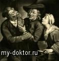 История развития стоматологии - MY-DOKTOR.RU