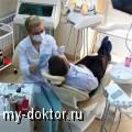 Стоматологический туризм в Республику Беларусь - MY-DOKTOR.RU